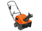 Ariens Snow Blower Path-Pro 136E