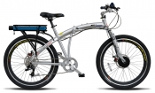 ProdecoTech Genesis 300 Electric Bike  | 4QTE.com
